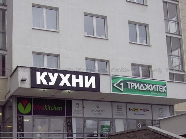 купить кухню в минске